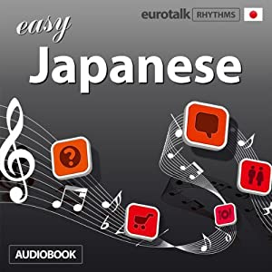 Rhythms Easy Japanese Audiobook