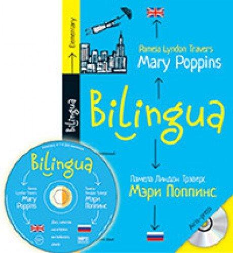 Read Online Meri Poppins / Mary Poppins (+ CD) ebook