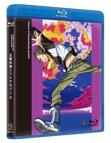 Psalms of Planets Eureka Seven (Koukyoushihen Eureka Seven) Vol.6 [Blu-ray]