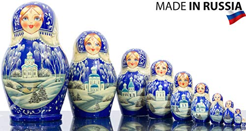 Russian Nesting Doll - Kirov - VJATKA - Hand Painted in Russia - Big Size - Wooden Decoration Gift Doll - Matryoshka Babushka (Style E, 8.25``(10 Dolls in 1)) by craftsfromrussia (Image #1)