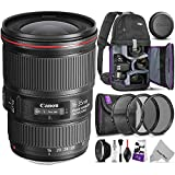 Canon EF 16-35mm f/4L is USM Lens w/Advanced Photo and Travel Bundle - Includes: Altura Photo Sling Backpack, Filter Kit, Camera Cleaning Set