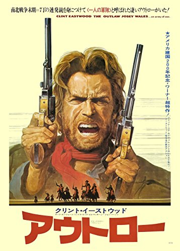 Japanese XXL Poster Outlaw Josey Wales Clint Eastwood