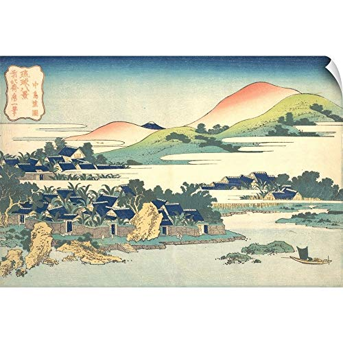 Used, CANVAS ON DEMAND Katsushika Hokusai Wall Peel Wall for sale  Delivered anywhere in USA