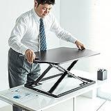 SANWA (Japan Brand) Easy Adjustable Standing