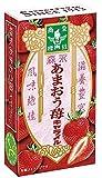 Morinaga AMAOU strawberry Caramel candy Japan Dagashi Japanese snack Limited