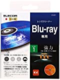 ELECOM Blu-ray lens cleaner (dry type) ELECOM CK-BR1 (japan import)