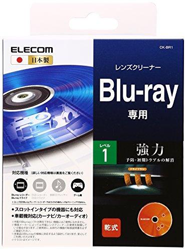 ELECOM Blu-ray lens cleaner (dry type) ELECOM CK-BR1 (japan import) by Elecom