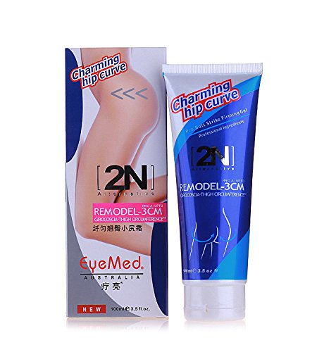 2N Brand new 25 days charming hip curve cream remodel 3cm anti cellulite shock action cream 100ml compact bottom (Bottom Shock)