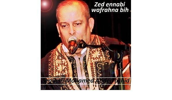 zed ennabi mp3 gratuit