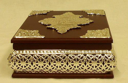 Quran Medium Box Home Decorative by Nabil's Gift Shop