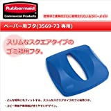 Rubbermaid Commercial Products Untouchable