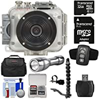 Intova Connex 1080p HD Waterproof Video Action Camera Camcorder (200 ft/ 60m) with Remote + 32GB Card + Case + LED Flashlight Torch + Flex Arm & Bracket + Kit