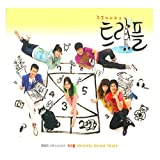 [CD]トリプル 韓国ドラマOST