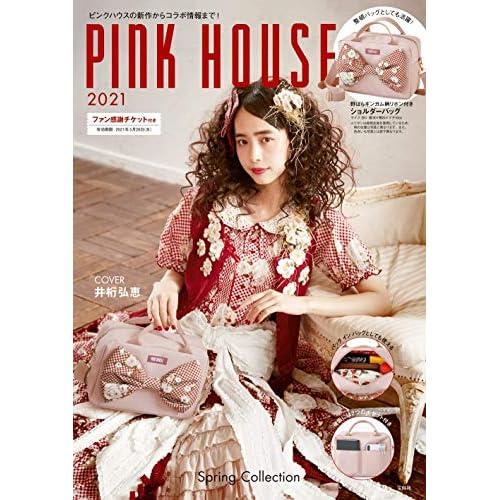 PINK HOUSE 2021 画像