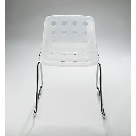 loft robin day sled white plastic polo chair amazon co uk kitchen