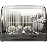 三菱 食器乾燥器 ウォームグレーMITSUBISHI TK-TS7S-H