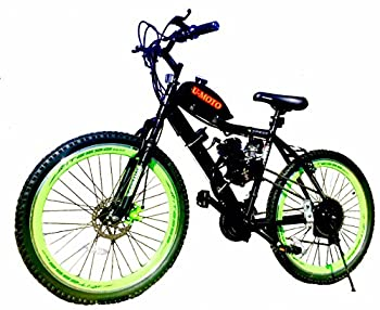 "COMPLETE 2-STROKE 66cc/80cc MOTORIZED BIKE KIT WITH 26"" 21-SPEED DISC BRAKE MT BIKE"