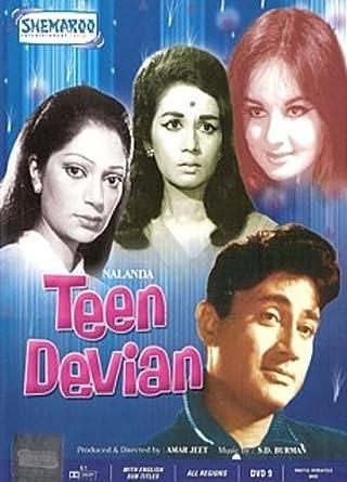 Teen devian movie songs download djbaap. Com.