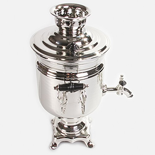 Silvery Electric Samovar Russian Samovar by Books.And.More (Image #2)