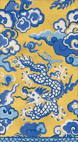 Caspari Chinese New Year Decorations Paper Hand Towels Guest Towels Gold & Blue Holiday Party Pk 30