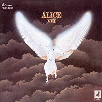 Amazon | ALICE VIII | アリス |...