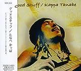 Good Stuff by Kappa Tanabe (2008-05-13)