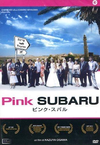 pink-subaru-by-akram-tillawi