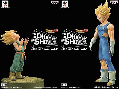 Dragon Dramatic Showcase Season Vegeta