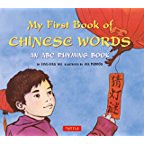 My First Book of Chinese Words: An ABC Rhyming Book