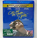 MovieCrib : Buy Call Me By Your Name (Region A Blu-ray) (Hong Kong Version / Chinese subtitled) 以你的名字呼喚我