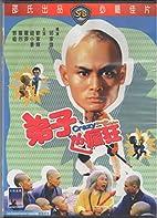 Crazy Shaolin Disciples by Kar-Hung Yau