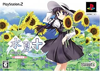 product image for Tsuika AS+ Eternal Name [Limited Edition] [Japan Import]
