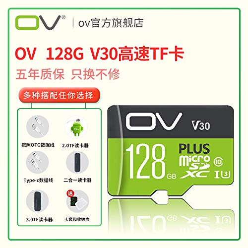 (OV 128g V30 high-Speed Mobile Phone Memory Card tf Card Expansion of Storage Dedicated Tablet sd Card Flash Memory Card microSD Memory Card Compatible Stable Genuine Security)