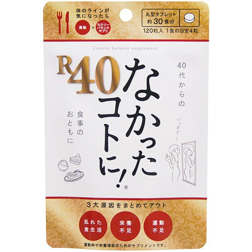 NAKATTAKONONI Japanese Popular Supplement R40 120 capsules