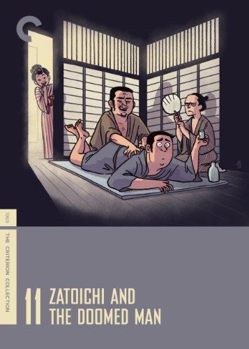 Zatoichi and the Doomed Man (English Subtitled)