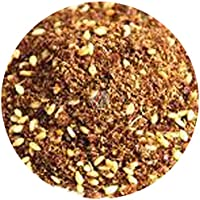 zaatar spice mix - 450 gm