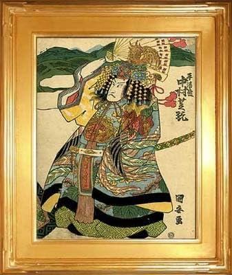 Samurai con la guerra ventilador