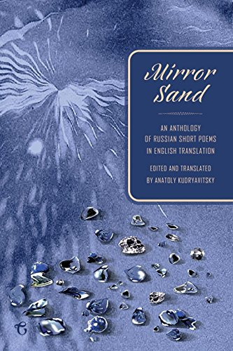 Mirror Sand: An Anthology of Russian Short Poems in English Translation (A Bilingual Edition) by Glagoslav Publications Ltd.