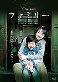 [DVD]ファミリー