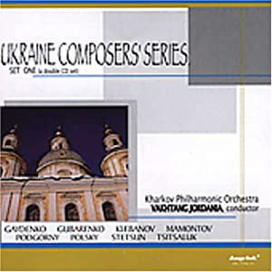 Ukraine Composers Series 1 by Angelok
