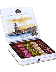 Cerez Pazari Turkish Delight with Mix of 4 Flavours and Pistachio, Hazelnut and Walnut Assorted Gourmet Candy Lokum (Loukoumi) in Elegant Tin Gift Box 500g ℮ | Sweet Traditional Soft Dessert 25Pcs