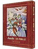 EMOTION the Best .hack//黄昏の腕輪伝説 DVD-BOX