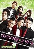 [DVD]ヴァンパイア☆アイドル DVD-BOX3