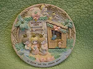 Precious Moments Nativity with Hinged Door Plate
