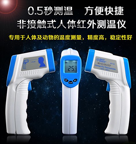 AF110 Body Thermometer Ear Thermometer High Precision Human Thermometer Baby Thermometer by YARUIFANSEN