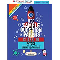 Oswaal ICSE Sample Question Papers Class 10 Physics (For March 2019 Exam)