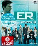 [DVD]ER緊急救命室〈イレブン〉セット2 [DVD]