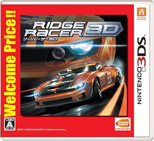 リッジレーサー3D [Best版]の商品画像