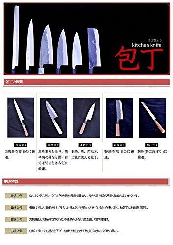 Tosa Knife 菜 切 り 包 丁 Blue steel No. 1 Nakiri Cooking Knife