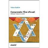 Comprendre l'Etat d'Israël